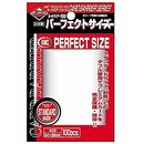 KMC - Perfect Size Standard 64x89mm